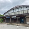 道の駅巡り2020 〜 苔ソフトとミストと南部地方制覇