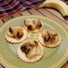 家キャン簡単デザート★シェラカップで焼きバナナタタン