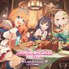 今週のアニソンCD・BD/DVDリリース情報(2019/4/1~4/7)
