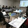 11/25 土佐MBAアプリ開発人材育成講座にて、『Scratch&mbot』のハンズオンを開催いたしました。