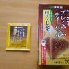 ここ最近でいちばん美味しかったティーパック系のお茶