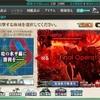 E7 エンガノ岬沖 乙作戦 攻略(装甲破砕ギミック)