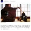 ★ブルーシートにトイレットペーパー 韓国茶道です