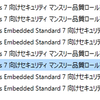 4月も?Windows Update不具合(特に32bitのOS)