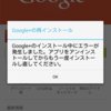 Xamarin Android Player 小ネタ