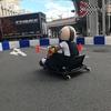 Crazy Kart☆