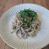 十割蕎麦×だし香る和風カルボナーラを試したら美味しかった!