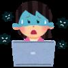 絶対に入れておきたい「無料アンチウイルスソフト」10選【2017年版】の記事