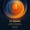 Apple、発表イベント「Hi, Speed.」を日本時間10月14日午前2時に開催