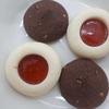 【Fikaフィーカ】新宿伊勢丹限定!不思議な白いクッキーは可愛い北欧デザイン箱入り
