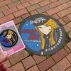 小倉駅から徒歩でもらいに行ける北九州市のマンホールカード2種 メーテルとギラン
