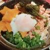 【食べログ】関西人気焼鳥屋さんの分店!しゃも三郎の魅力を紹介します!