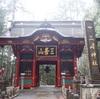 関東屈指のパワースポット!三峯神社に行ってみた!