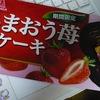 イチゴ&チョコ。。。