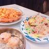 【デュッセルドルフのおすすめ中華レストラン】美味しくて安い!Tsun-Gai(泉記)