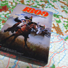 【Campaigns of Napoleon】Victory Games「1809」