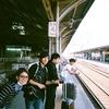 台湾研修旅行で得た財産
