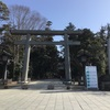 茨城県、鹿島神宮