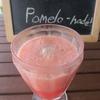 火曜日のジュース「Pink Pomelo-nade!」