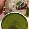 丸永製菓:和もちアイス抹茶