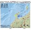 2016年11月12日 05時21分 石川県能登地方でM3.9の地震