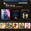 Steamサマーセールが開催。「天穂のサクナヒメ」「ニーア:レプリカント」が初セール、日本語対応した「Hades」「トロピコ6」もセール対象