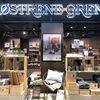 おしゃれな北欧雑貨店「ソストレーネ グレーネ」東海地方初店舗がプライムツリー赤池に!