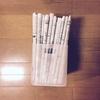 【100均】ダイソーのボックスが新聞ストッカーにぴったりでした。