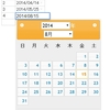 Handsontable の datepicker スタイル調整
