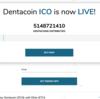 トークンセールが始まった「DENTAcoin」クリプトピアに900bitcoin投下