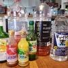 晩酌で飲むお酒のあれこれ。夏は自分で作る無糖レモンサワーが最高!