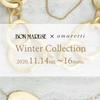 BON MARUSE × amaretti (アマレッティ) ジュエリー・コレクション2020開催のお知らせ