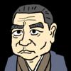 【商用フリー似顔絵イラスト】西郷隆盛