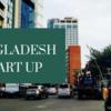 バングラデシュスタートアップまとめ-歴史・人口・スタートアップ・企業情報-