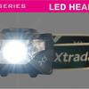 【ヘッドライト】自動センサー搭載でリーズナブル LUMICA(ルミカ)  Xtrada X5