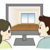 同棲カップルがブログを始めるべき理由7つ