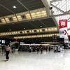 ディープにローカルと行くバンコク旅行@成田空港のお土産屋にカモられる&エアアジアのタイ専用SIMがよさそう