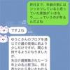 名古屋嬢の介護離職