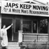 第二次大戦中、日米に引き裂かれ、兄弟で殺し合ったウノ家の物語