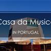 隕石が墜落したような建築 レム・コールハース氏作 Casa da Musica ふらっとポルトガル建築Part11