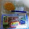 6/24 牛肉コロッケ99 刺身盛りあじたたき238(40%引) 他税