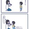 #可愛いをおさめよう 手の花チャレンジ