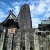 「日露戦役記念碑」