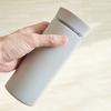 食洗機に完全対応!おしゃれで軽いステンレスボトル「mlte EL Bottle」を発見