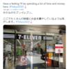 カナダ人記者 Devin Herouxさん 日本の7-11を気に入っていただいてありがとうございます