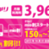 光コラボ検討中 -4/9-