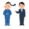 戦略メモ~新文化運動~