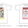 購入方法・金額【千葉ロッテ】交流戦挑発Tシャツの販売を決定!!