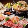 【オススメ5店】緑区・南区・天白区・瑞穂区(愛知)にあるもつ鍋が人気のお店