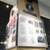 ガンプラの聖地「THE GUNDAM BASE TOKYO」に行ってきました!!【ガンダムベース東京後編】